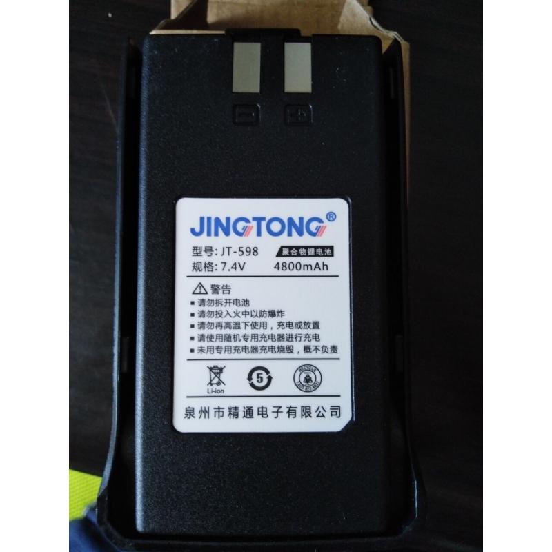 Jingtong/Jimtom batteri 4800 mAh