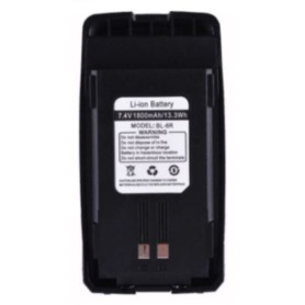 Batteri til Anysecu UV-6R