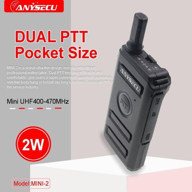 Anysecu Mini-2 UHF