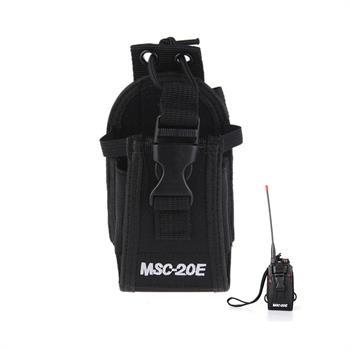 Etui MSC-E20