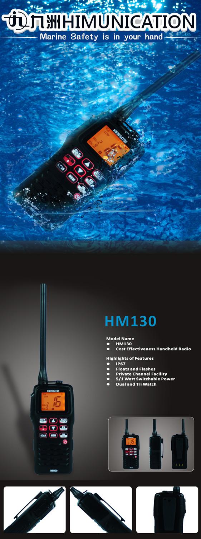 Himunication HM 130
